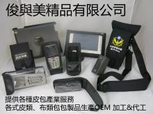 专业客制化OEM生产线 所有皮类布类包包