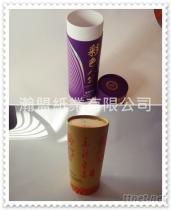 食品紙罐_002