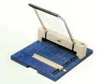 日本裁纸机
