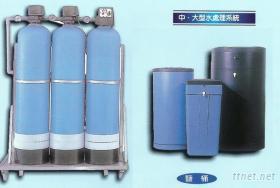 中、大型水處理系統
