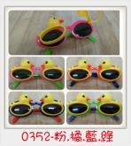 黃色小鴨太陽眼鏡