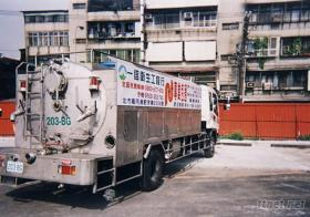 清洁/卫生服务