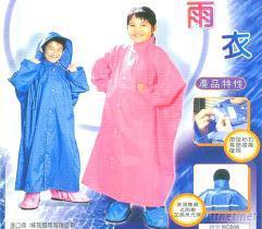 兒童尼龍雨衣