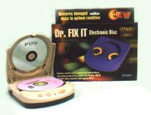光碟清洗修補機