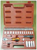 1/4''DR 47PC套筒HBS工具组
