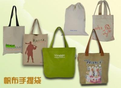 帆布環保購物袋