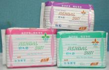 保健衛生棉/紙尿褲