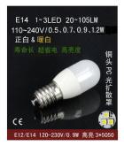 耐用LED蜡烛灯泡