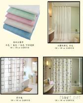 DIY 浴帘