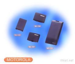 行動電話電池