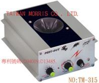 超音波驅逐器