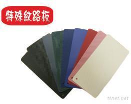 PP板材特殊紋路板
