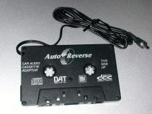 汽车音源转换器