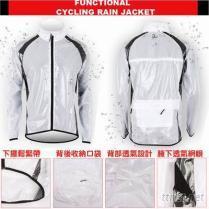 自行車雨衣