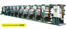 全自動高速多色凹版印刷機