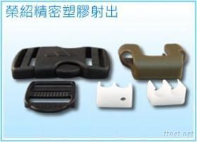 塑胶射出-荣绍精密塑胶射出成型制造工厂