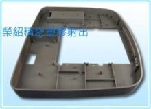 射出成型-外壳系列-台中塑胶射出成型制造工厂-OEM客制化塑胶射出制品