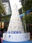 10米松針白色聖誕樹