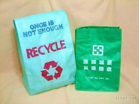 PP环保编织袋 (PP Weave Bag)