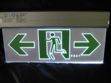 逃生门指示灯