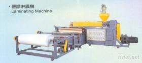 塑膠淋膜機