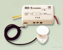 掃瞄者一號 - 紅外線自動感應器