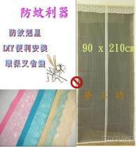 環保防蚊磁性門簾