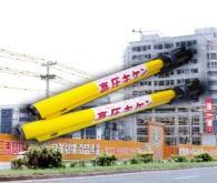 高压线路防护管
