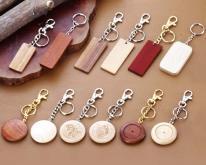 木製鑰匙圈