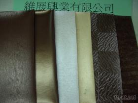LV紋乳膠皮