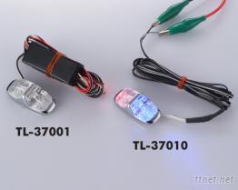 多功能方向輔助燈