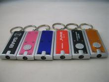 手電筒鑰匙圈