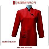 改良式長袖旗袍