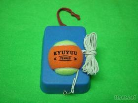 网球练习组