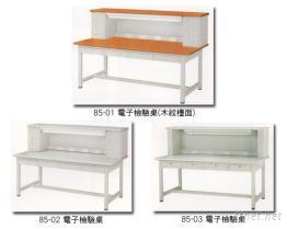 高級電子檢驗桌