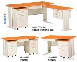 高级CDT组合式办公桌系列