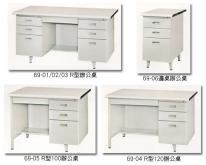 R型办公桌