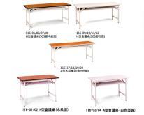 H型会议桌