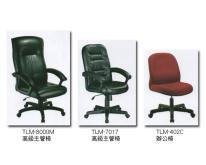 高级主管椅