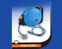 自動收線插座