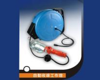 自動收線空壓管+工作燈