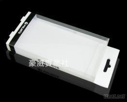PVC塑膠包裝盒