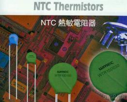 負熱敏係數電阻(NTC Thermistors)