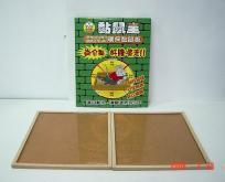 环保黏鼠板