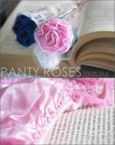 玫瑰花型內褲