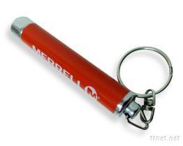 小型手電筒