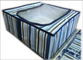 摺疊收納盒