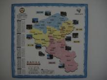 桃园消防导览100%棉彩色手帕,头巾