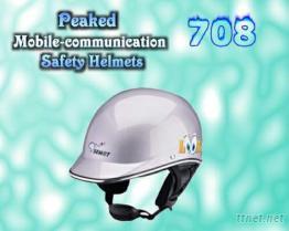 鴨舌式通訊安全帽(銀)