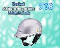 鸭舌式通讯安全帽(银)